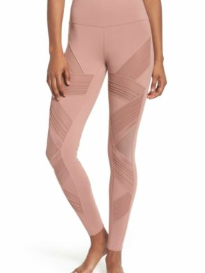 ALO Yoga Sexy High-Waist Ultimate Leggings Sexy Pilates Leggings Rosewater