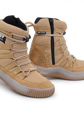 MVP Hard Training 70110 Camel Workout Sneakers
