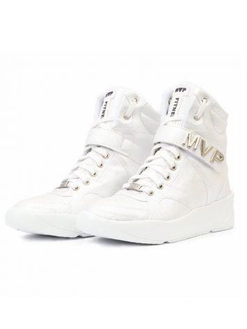 MVP Fitness Elegance Fit Sneakers – White