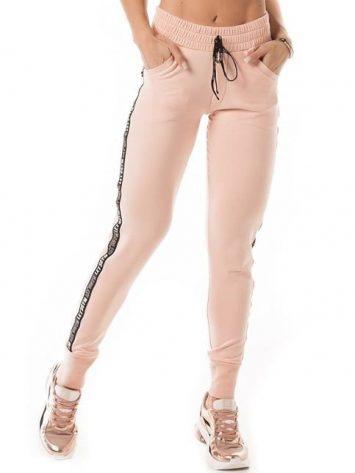 Let's Gym Activewear Jogger Up Pants – Rose